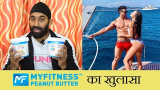 MyFitness Peanut Butter Honest Review by Fitness Fighters | Sahil Khan's Peanut Butter