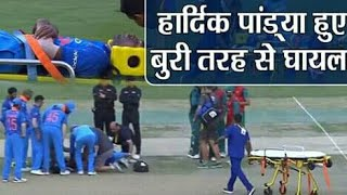 India Vs Pakistan Asia Cup 2018: Hardik Pandya Gets Serious Back Injury while Bowling|वनइंडिया