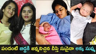 Deepthi Sunaina sister Sushma blessed with a baby girl, vi..