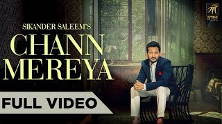 Chann Mereya – Sikander Saleem