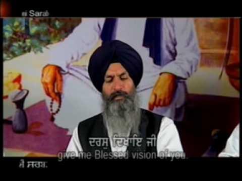 Sagal Bhawan Ke - Bhai Maninder Singh ji (Srinagar Wale)