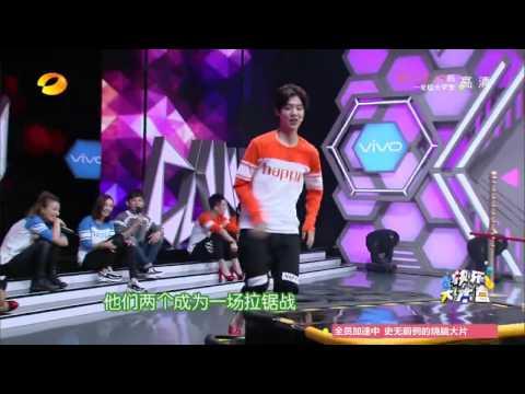 《快乐大本营》看点: 鹿晗穿上高跟鞋也能飞起来 Happy Camp 10/31 Recap: Lu Han Wearing High Heels【湖南卫视官方版】
