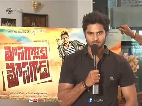 Mosagallaku-Mosagadu-First-Look-Launch-Video-Sudheer-Babu-Krishna