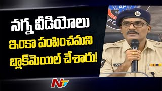 SP Ammireddy briefs media on engineering student case..