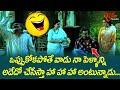 Brahmanandam Best Comedy Scenes Back to Back   Telugu Comedy Videos   NavvulaTV
