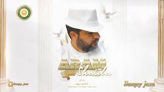 Aram Shaida 2018 ( Ahangy Zankoy Jihan ) Bazmy Halparke - بهزمی شادی و ههڵپهرکێ