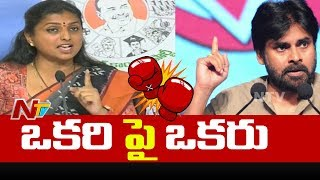 Pawan Kalyan Vs Roja - MLA Roja's Counter to Pawan Kalyan..