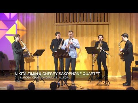 Nikita Zimin & Cherry Saxophone Quartet - D. Cimarosa: Oboe Concerto - II. Allegro