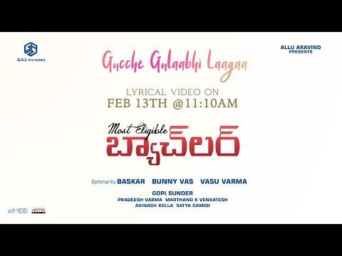 Promo: Guche Gulabi lyrical song from Most Eligible Bachelor starring Akhil Akkineni, Pooja Hegde
