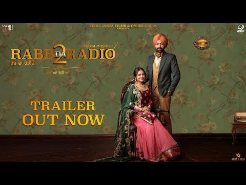 Rabb Da Radio 2 (Official Trailer) Tarsem Jassar - Simi Chahal