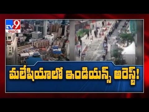 1K Indians including 200 Telugus in Malaysia taken into custody