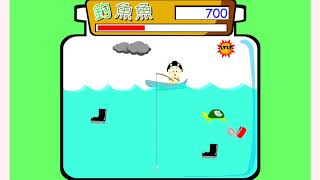 How to play Fishing game   Free PC & Mobile Online Games   GameJP.net
