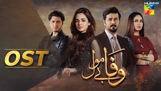 Wafa Be Mo (OST) Rahat Fateh Ali Khan