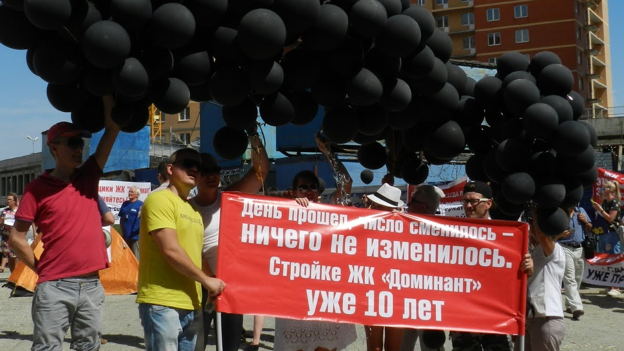 Обманутые дольщики провели сразу два митинга в Волгограде