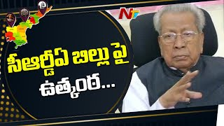 Suspense continues over AP Guv's decision on 3-capitals &a..