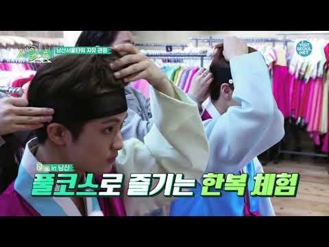 10회_NCT의'남산서울타워'100배 즐기기!