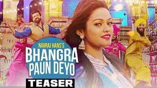 Bhangra Paun Deyo – Navraj Hans
