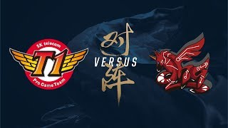 SKT vs. AHQ | Group Stage Day 3 | 2017 World Championship | SK telecom T1  vs ahq e-Sports Club