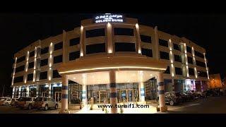 شاهد مرافق فندق جولدن ديون بمحافظة طريف .. روعة المكان وفخامة الخدمة (4 ...