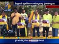 SCS: Telugu NRIs Stage Protest Against Centre In Australia