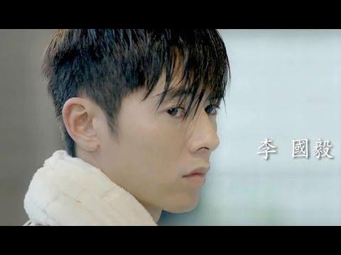 李國毅創作精選歌曲2020