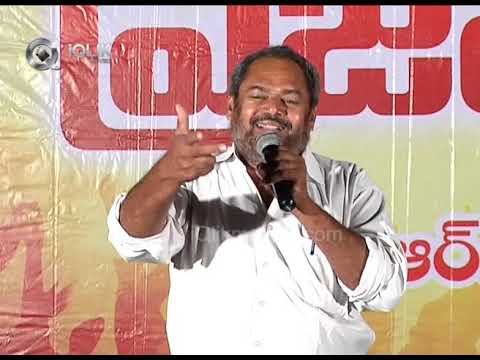 R Narayana Murthy New Movie Press Meet