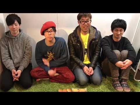 PAN「春のPAN祭り2019」福岡編出演者発表!!2019.2.1(金)