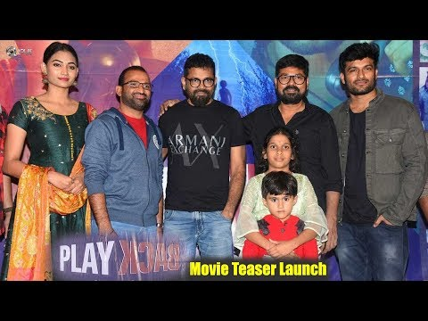 Play Back Movie Teaser Launch