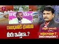 TDP Activist Straight Question to YCP Leaders about Capital | Journalist Sai | Prime9 News