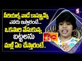 Bangaru Panjaram Serial Child Artist Adhvaith Reveals Unknown Fact about His Serial Costumes