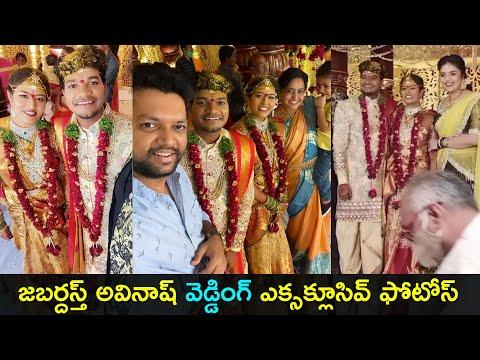 Exclusive photos and videos: Former Bigg Boss contestants attend wedding ceremony of Jabardasth Avinash