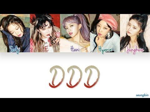 EXID (이엑스아이디) 'DDD(덜덜덜)' [Color Coded Han Rom Eng lyrics]