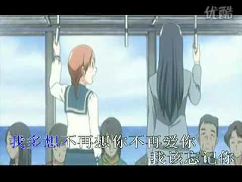 趙越-拿不起放不下你(MV)[自由飛翔]