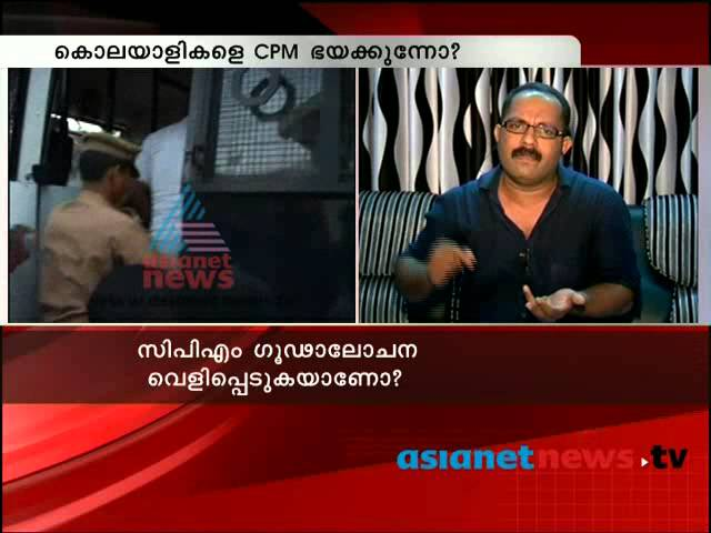 News Hour Discussion, 01st February 2014, Part-2,ന്യൂസ് അവര്‍