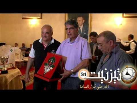 حفل تكريم قدماء اللاعبين في المنتخب الوطني المغربي بتيزنيت