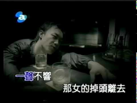 [KTV]版   陳奕迅-Last Order    EASON  二十大金曲.mpg