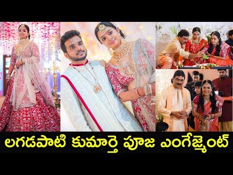 Lagadapati Rajagopal daughter Puja's engagement celebrations