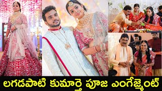 Lagadapati Rajagopal daughter Puja's engagement celebratio..