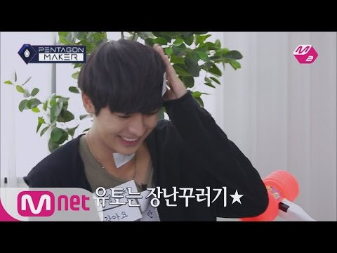 PENTAGON MAKER [M2 PentagonMaker]YUTO is in for a dangerous (?) interview[EP8 Individual Round Talen
