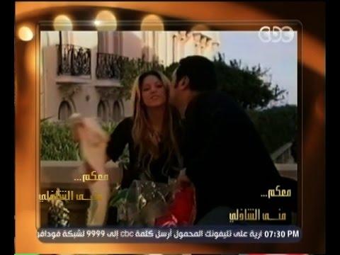 """شاهد.. شاكيرا لمذيع مصري: اعطني """"بوسة""""!"""