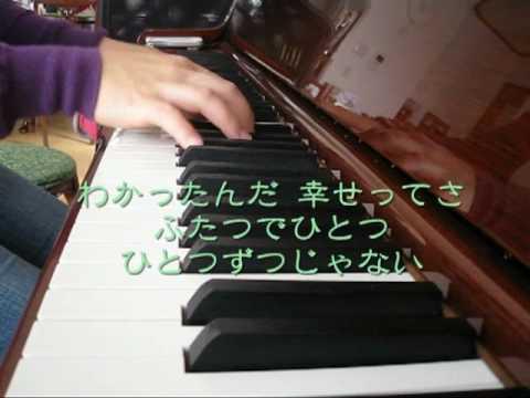 flumpool 『星に願いを』<Piano・歌詞つき>