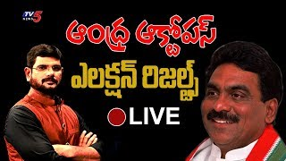Lagadapati Live Debate With TV5 Murthy..