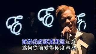 梁漢文演唱會2006 - 纏綿遊戲 YouTube 影片