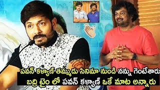 Kaushal Reveals Pawan Kalyan's Badri Movie Incident..