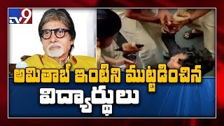 Amitabh Bachchan supports Mumbai Metro, Aarey activists pr..