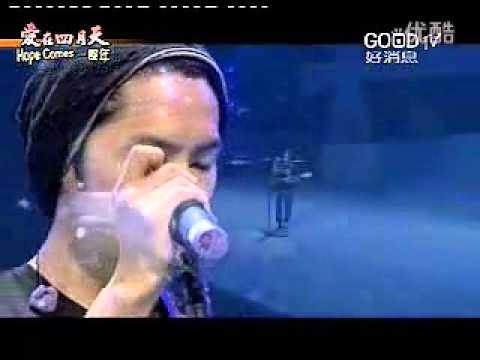 MORE THAN ASHES - VanNess Wu