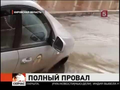 Ruski taksista objašnjava kako je došlo do nesreće