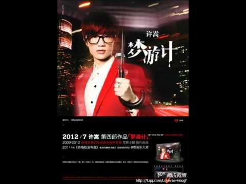 2012许嵩新专辑《梦游计》--02幻听