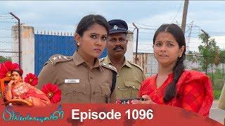 Priyamanaval Episode 1096, 18/08/18