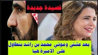 عاجل الامارات |دبي| ورد الان ...محمد بن راشد يصدم الجميع وين ...